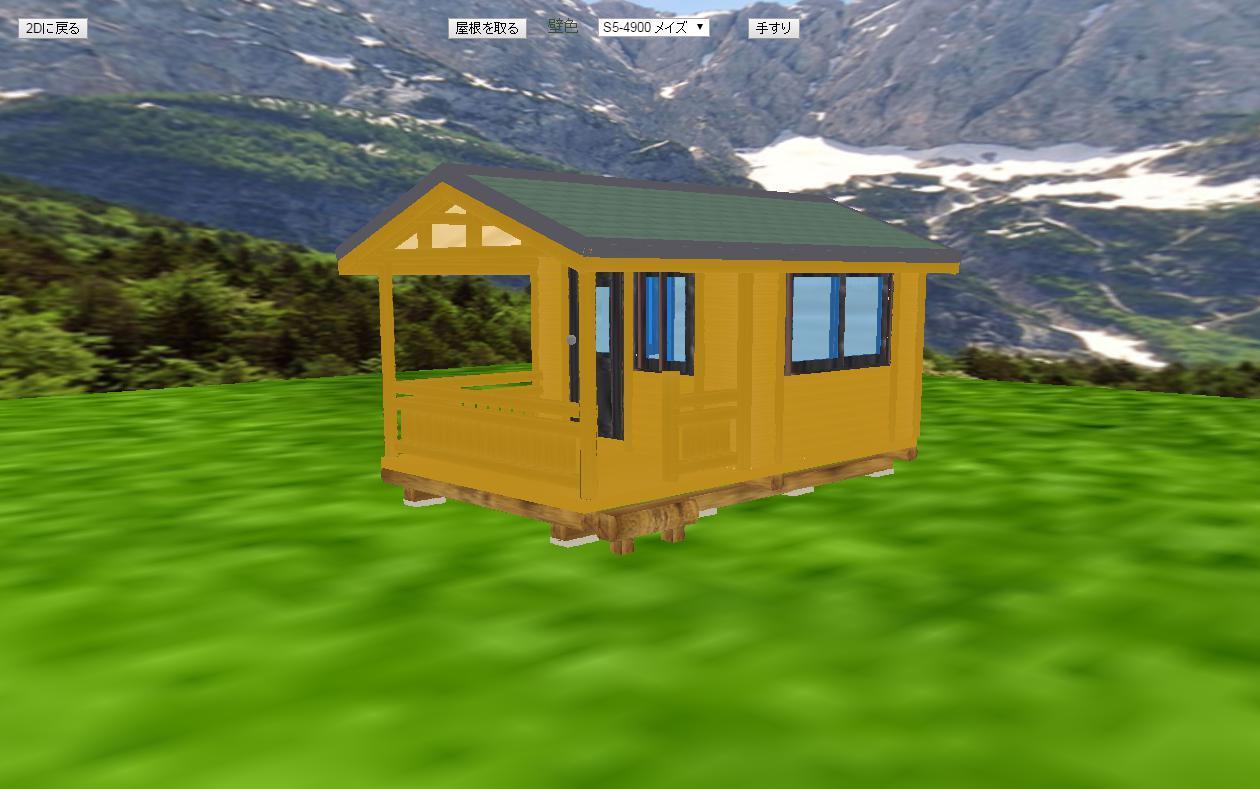 キットハウス 3D