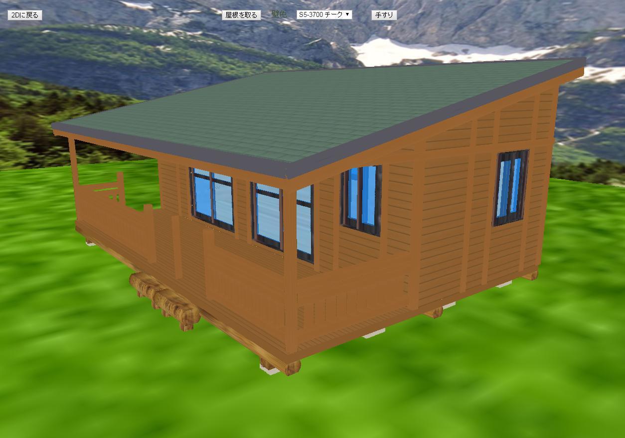ログハウス 3D